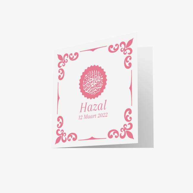 Geboortekaartje Kaartje Islamitsch roze
