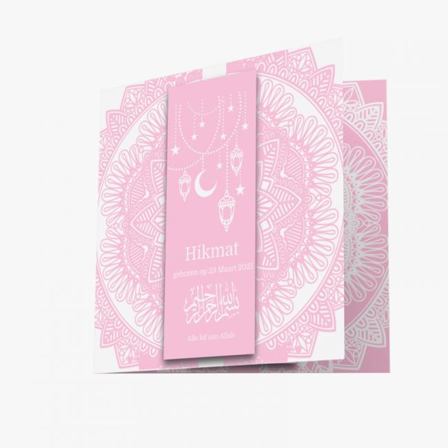 Geboortekaartje Roze Islamistische kaart